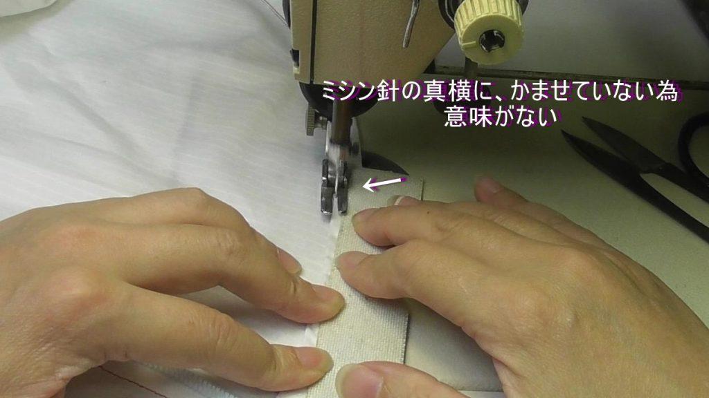 インベルをかまして縫う